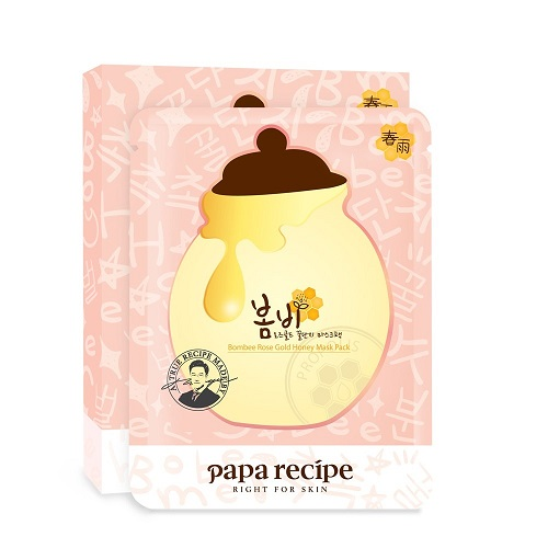 Bolehshop - Bombee Rose Gold Honey Mask Pack