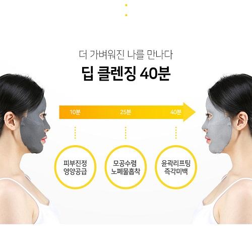 https://mlyufgl3mb4o.i.optimole.com/hdRuOSc.zvht~1284/w:500/h:500/q:90/https://www.bolehshop.id/wp-content/uploads/2019/05/7-In-1-Total-Solution-Black-Clay-Mask-2.jpg