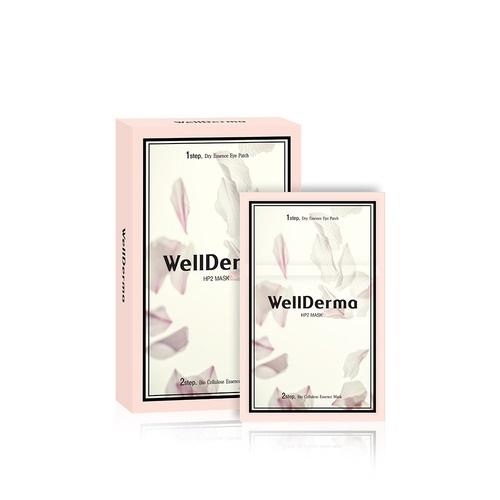 Bolehshop - WellDerma HP2 Mask 1 Box