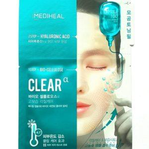 Bolehshop - Mediheal Capsule 100 Bio-Cellulose Hyaluronic Acid Mask