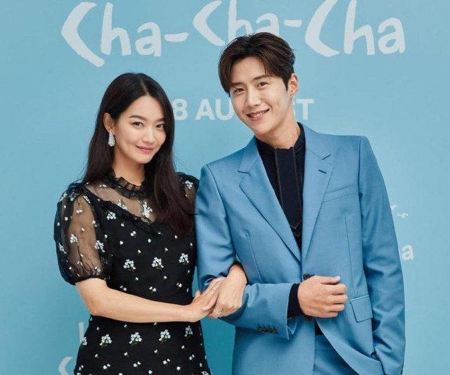 Siapa Kim Seon-ho sebelum ketenaran? Bagaimana bintang Hometown Cha-Cha-Cha dari Netflix mengatasi trauma masa kecilnya dan mengapa lesung pipinya membuatnya stres